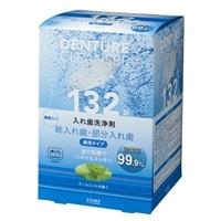 CAINZ 入れ歯洗浄剤 132錠