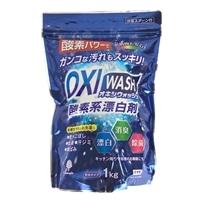 小久保 OXIWASH 酸素系漂白剤 1kg
