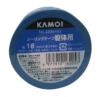 カモイ シーリングテープ躯体用 3303-HG  幅18mm×長さ18m