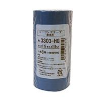 3303HG シーリングテープ   15ミリ 8P