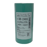 SB246S シーリングテープ 30ミリ 4P