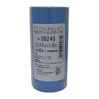 SB246 シーリングテープ 15ミリ 8P