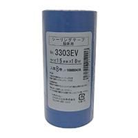 NO.3303EVシーリングテープ  15ミリ 8P