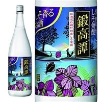 しそ焼酎 鍛高譚 20度 1800ml【別送品】