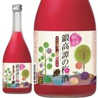 鍛高譚の梅酒 720ml【別送品】
