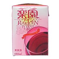楽園ワインミニパック赤 180ml【別送品】