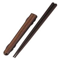 ハーフケース箸付 茶木目