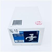 万能ホーム双口水栓717-041-13