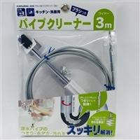 カクダイ ブラシつきパイプクリ-ナ-(3m) 6048