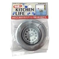 プレス両用排水栓(小) 9409B