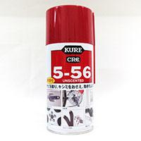 KURE  CRC5-56 無香性 320ml