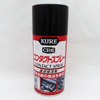 KURE  コンタクトスプレー 300ml