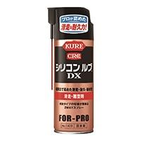 KURE シリコンルブDX 420ml