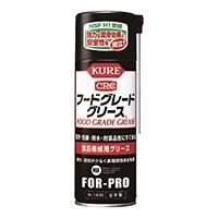 KURE フードグレードグリース 400ml