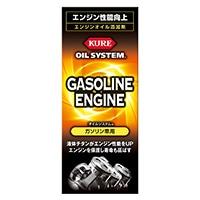 KURE  オイルシステム ガソリン車用N