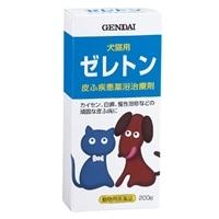 【動物用医薬品】現代製薬 ゼレトン(皮ふ疾患薬浴治療剤) 200g