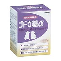 現代製薬 ブドウ糖α