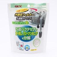 GEX パワーアップBバクテリア繁殖ロザイ