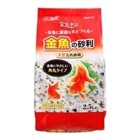 GEX 金魚の砂利 ナチュラルミックス 角丸タイプ 2.5kg