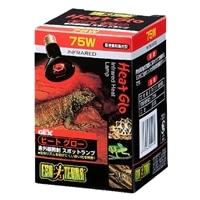 GEX ヒートグロー  75W