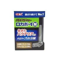 GEX ロカボーイ バクテリアパワー M