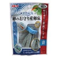 メダカ元気 卵のお守り産卵床(青)