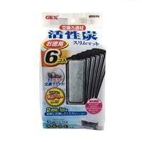 GEX スリムフィルター 交換ろ過材活性炭マット 6個