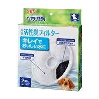 GEX ピュアクリスタル 抗菌活性炭フィルター 犬用
