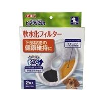 GEX ピュアクリスタル軟水化フィルター 犬用
