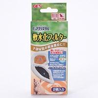ピュアクリスタル 軟水化フィルター サークル・ケージ 子猫用・全猫用
