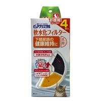 ピュアクリスタル軟水化フィルター半円猫4個