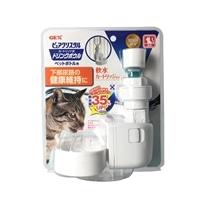 ピュアクリスタルドリンクボトル猫用