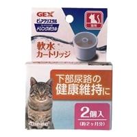 ピュアクリスタルドリンクボトルカートリッジ猫用