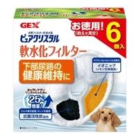 【カインズ限定】ピュアクリスタル 軟水フィルター 犬用 6個入り