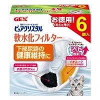ピュアクリスタル 軟水化フィルター 猫用 6個入り