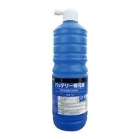 カインズ バッテリ−補充液 1L