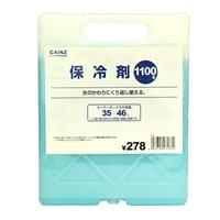 【数量限定】保冷剤 1100g 35〜46L
