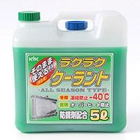 ラクラククーラント -40℃ 緑