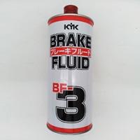KYK  ブレーキフルード BF-3 1L