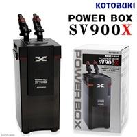 パワーボックス SV900X