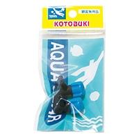KOTOBUKI  K-216 プラバルブ(二方分岐)