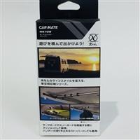 【店舗取り置き限定】カーメイト NS109 ボード&ハンガーストッパー