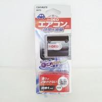 【カーメイト】D175 ドクターデオ エアコン取付タイプ 黒 無香
