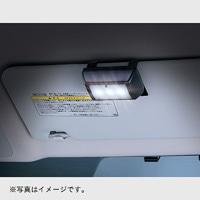 カーメイト  LEDライト マルチタイプ ワイド CZ403