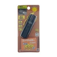 コンパクトLEDライト 800cd 44501