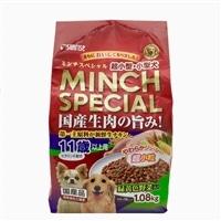 【数量限定】ミンチスペシャル スーパーシニア11歳 野菜 1.08kg
