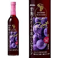 メルシャン 甘熟ぶどうのおいしいワイン 赤 500ml