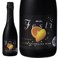 メルシャン フェスティ オレンジマンゴー 360ml【別送品】