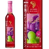 メルシャン 甘熟ぶどうのおいしいワイン ロゼ 500ml【別送品】