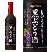 メルシャン 自然の恵み 黒ぶどう酒 600ml